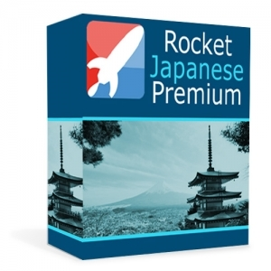 59643-rocket-languages-japanese-box-300x300